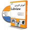 کتاب آموزش کاربردی Labview در 19 روز